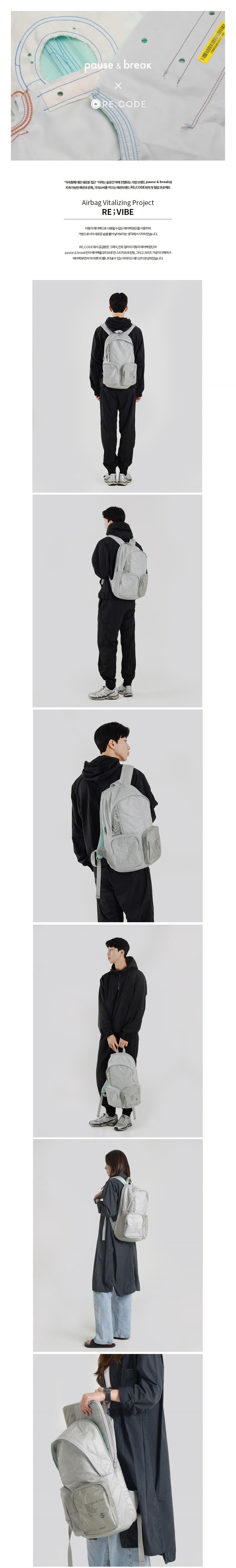 파우즈앤브레이크(PAUSENBREAK) RE;VIBE Airbag Backpack