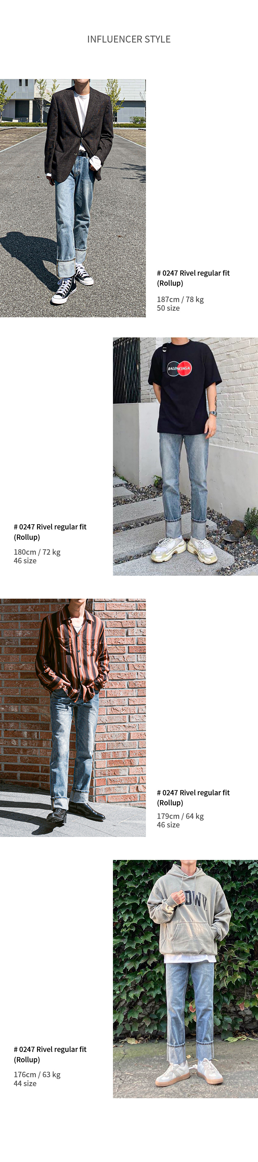 페이탈리즘(FATALISM) #0247 Rivel regular fit (Rollup)