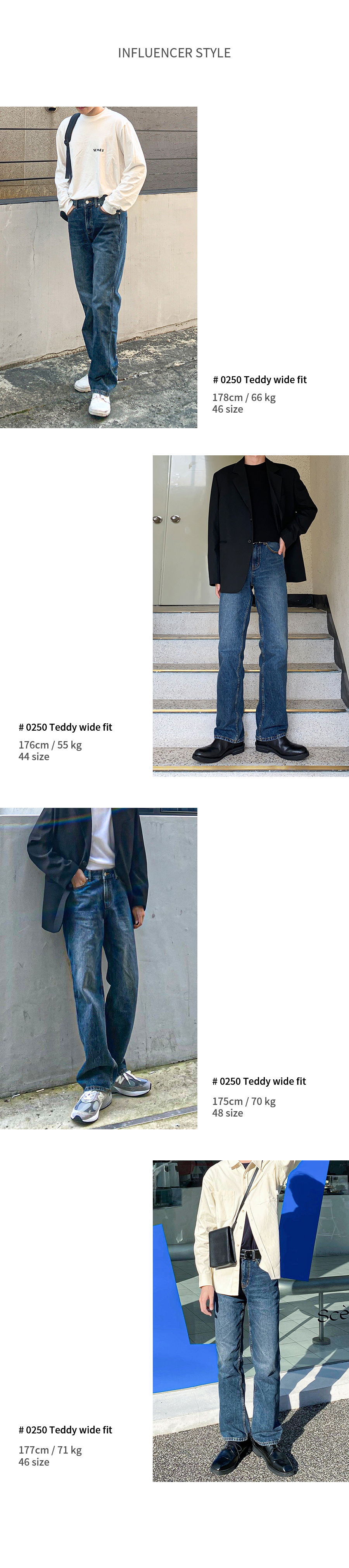 페이탈리즘(FATALISM) #0250 Teddy wide fit