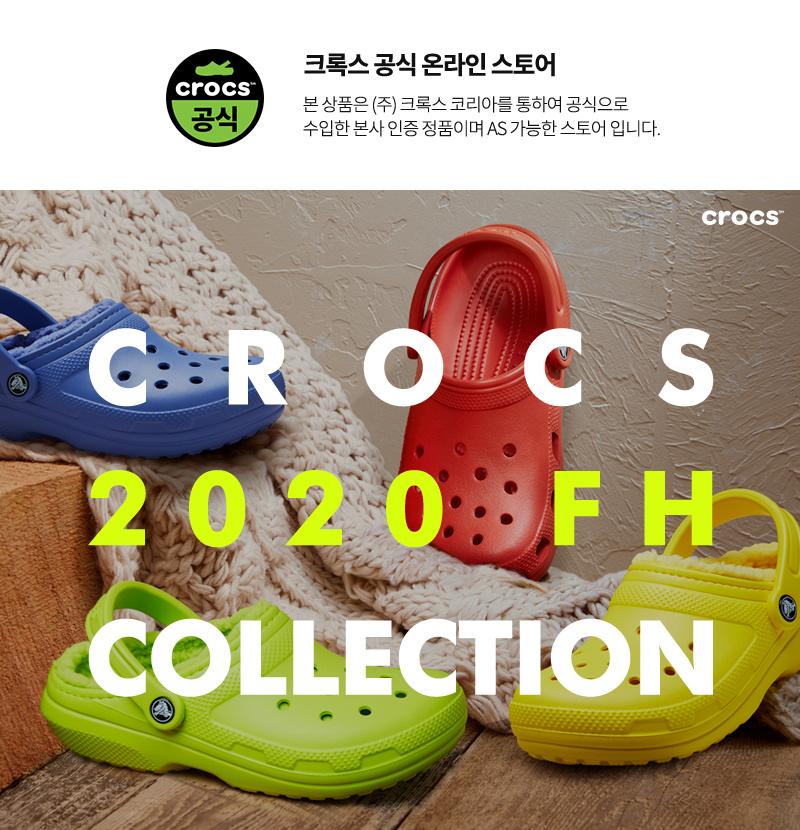 크록스(CROCS) 공용 CLASSIC LINED CLOG WGY (20FUCL203591)