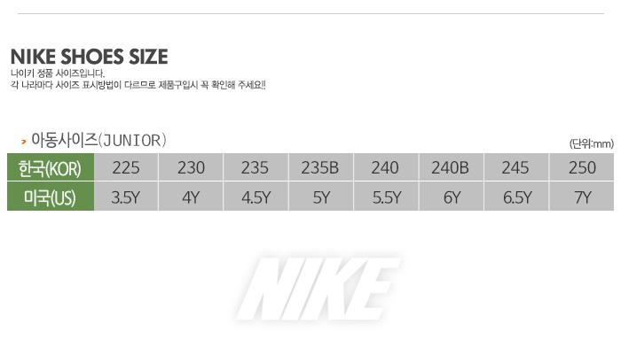 나이키(NIKE) 스타 러너 2 GS AQ3542_001