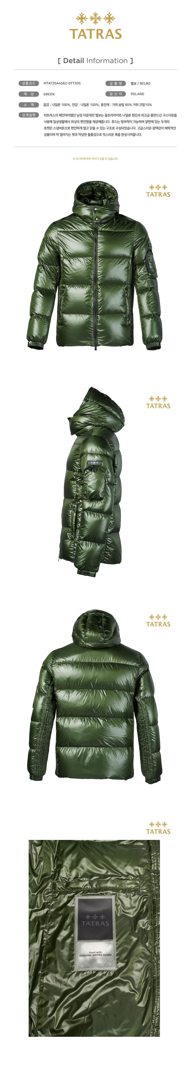 타트라스(TATRAS) 남성 다운자켓 벨보 BELBO (MTAT20A4562-DTT30S)