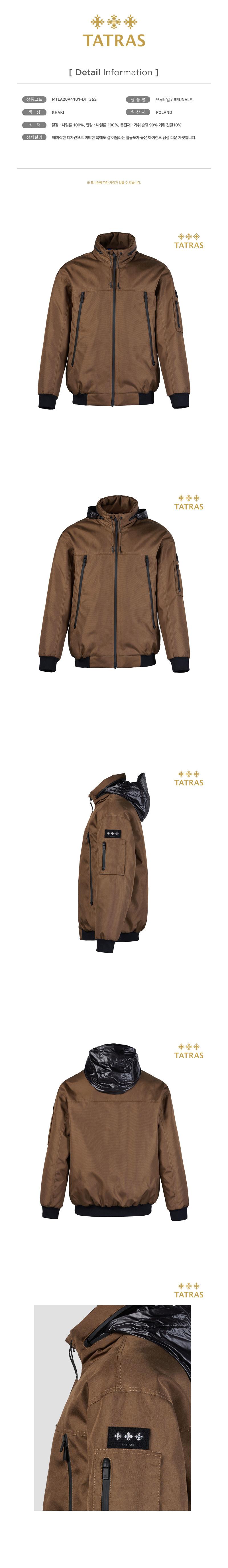 타트라스(TATRAS) 남성 다운자켓 브루네일 BRUNALE(MTLA20A4101-DTT35S)