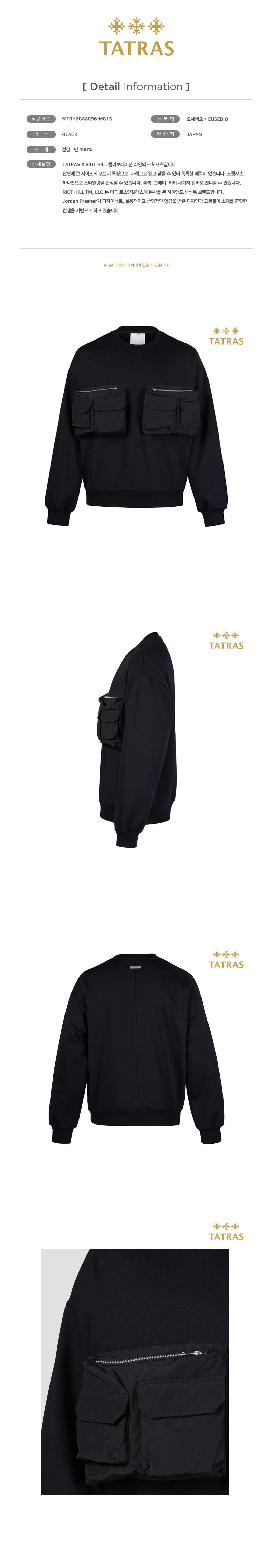 타트라스(TATRAS) 남성 스웻셔츠 으세비오RIOT HILL EUSEBIO(MTRH20A8096-MTT01S)
