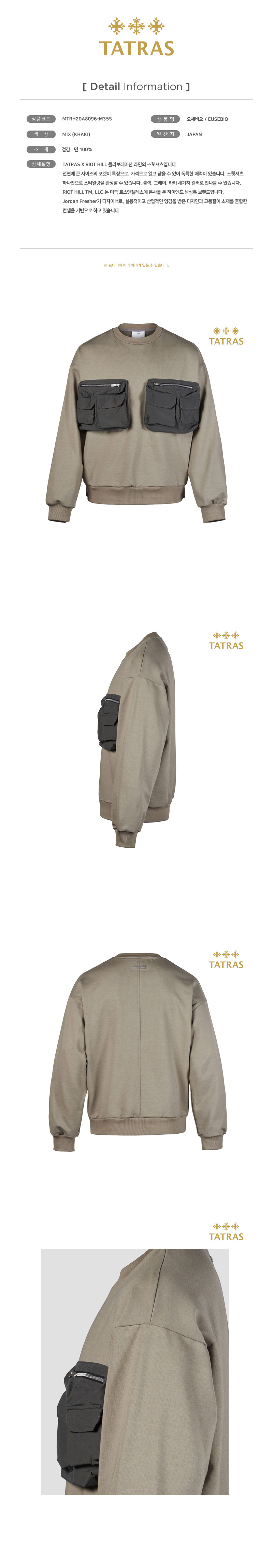 타트라스(TATRAS) 남성 스웻셔츠 으세비오RIOT HILL EUSEBIO(MTRH20A8096-MTT35S)