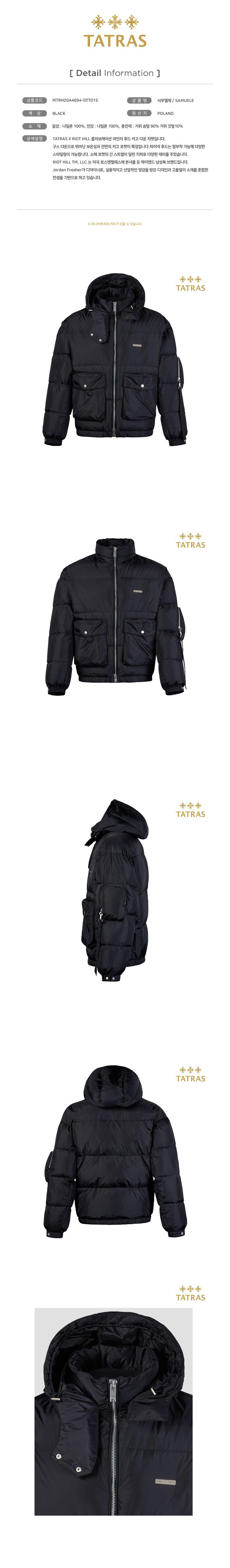 타트라스(TATRAS) 남성 다운자켓 사무엘레RIOT HILL SAMUELE(MTRH20A4694-DTT01S)