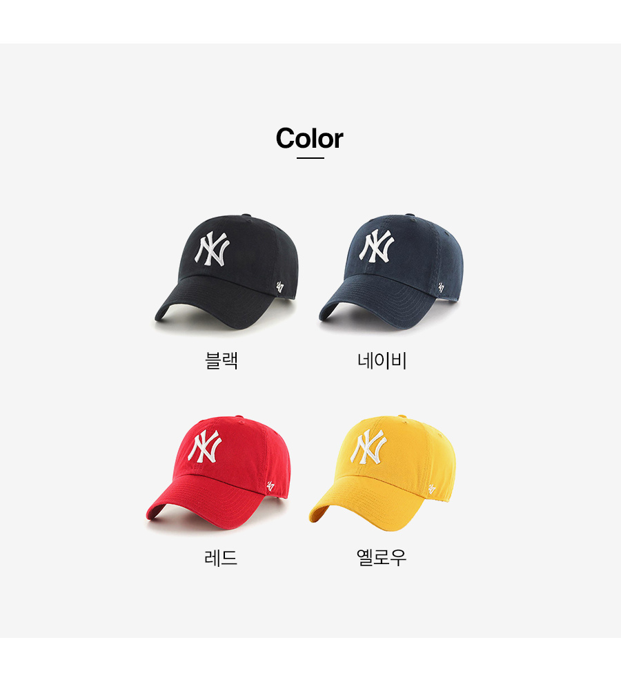 47브랜드(47 BRAND) NY Big Logo Base Runner 47 CLEAN UP Red