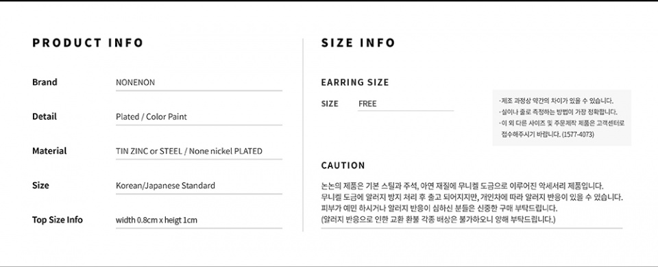 논논(NONENON) FLEXIBLE EAR_silver