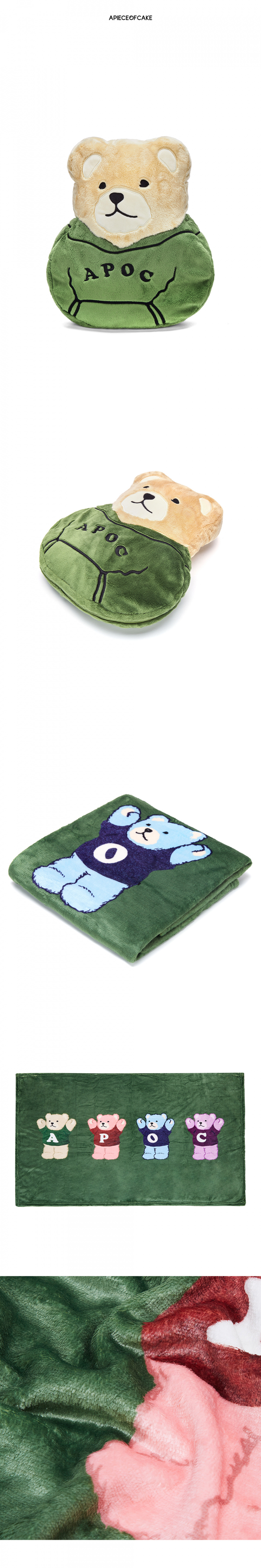 어피스오브케이크(APOC) Signature Bear Cushion&Blanket_Green