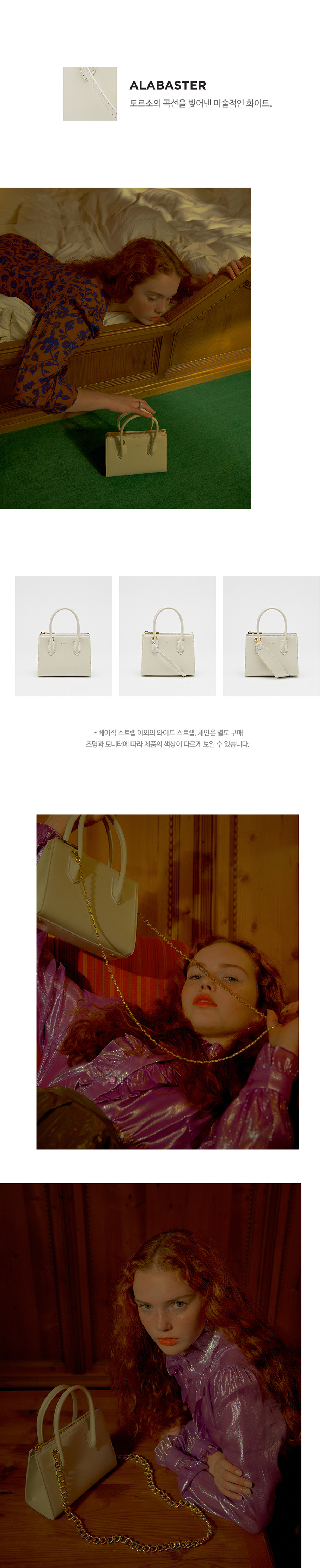 뮤트뮤즈(MUTEMUSE) MAGAZINE Bag Mini (Alabaster)