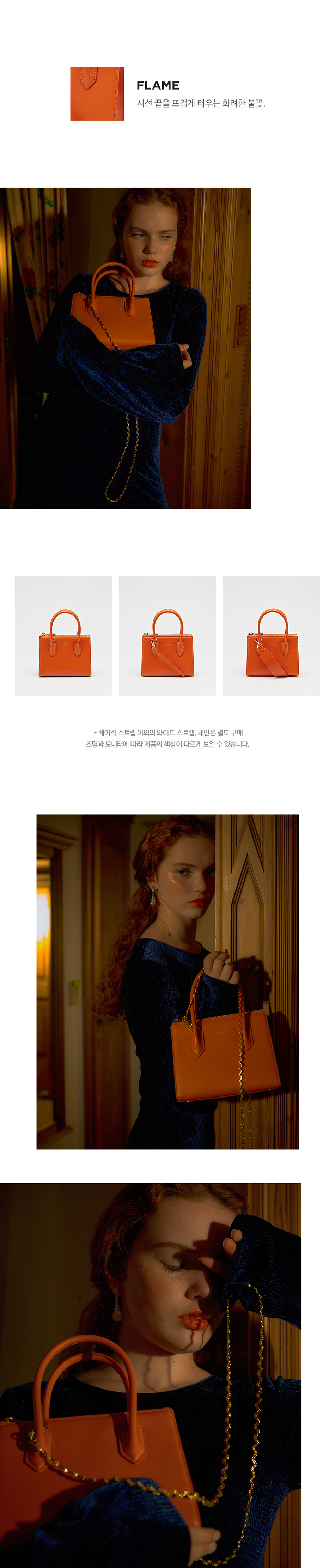 뮤트뮤즈(MUTEMUSE) MAGAZINE Bag Mini (Flame)