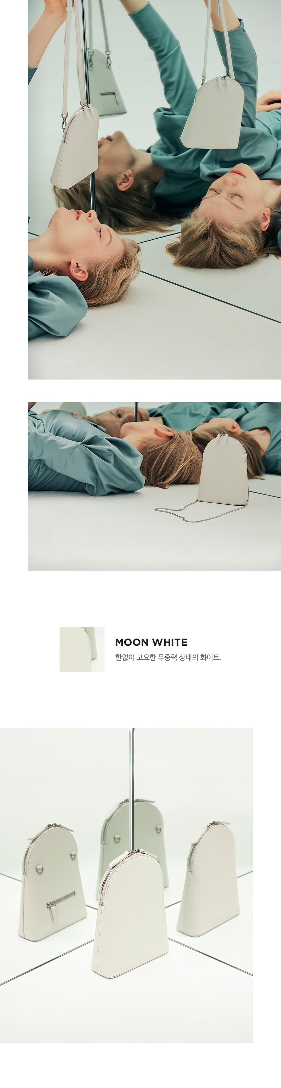 뮤트뮤즈(MUTEMUSE) SNACK Bag (White)