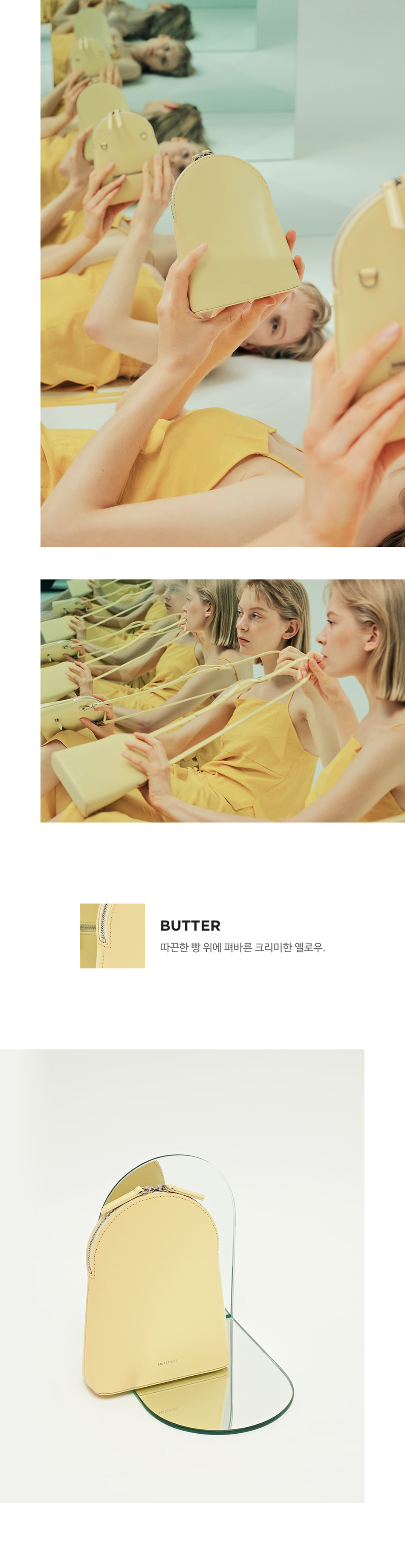 뮤트뮤즈(MUTEMUSE) SNACK Bag (Butter)