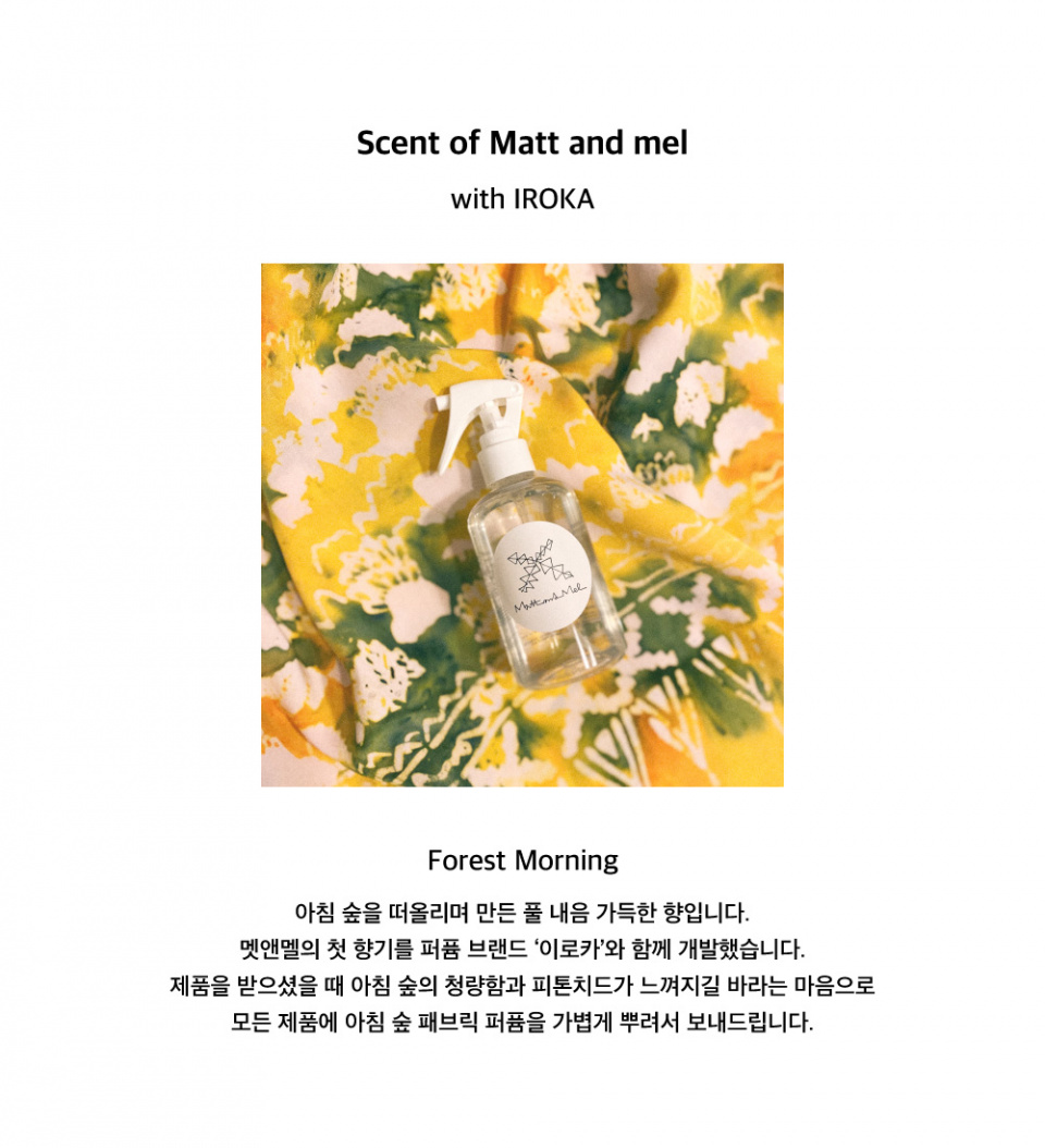 멧앤멜(MATT AND MEL) [Sarong] Cactus - R.green