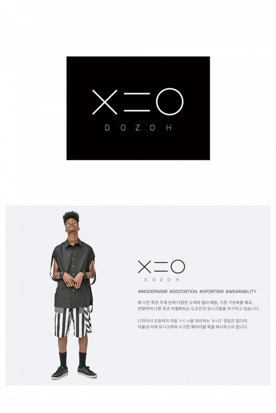 도조(DOZOH) BLCAK X=O T-SHIRTS IN WHITE