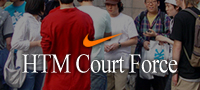 Nike HTM Court Force 발매 현장