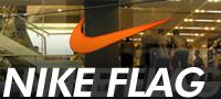 Nike Seoul, Grand Open
