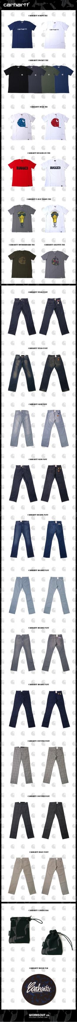 Carhartt 08 F/W 신상품 판매 안내