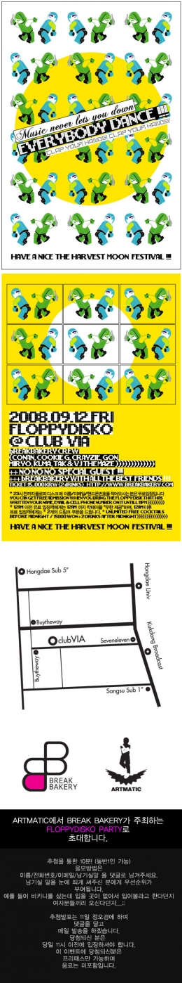 -파티초대 이벤트- FLOPPYDISKO 09/12 INVITATION