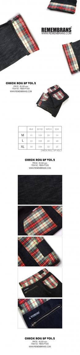 [리멤브란스]체크롤업데님VOL.2 입고 신상품발매소식
