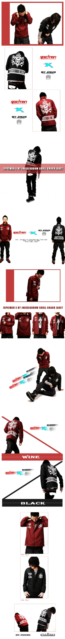 [BJ X SP]ARROW SKULL코치자켓 입고 및 재발매 안내.