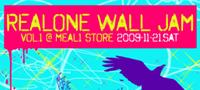 [이벤트]REALONE WALL JAM vol.1 @ MEAL1 STORE