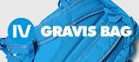 _GRAVIS BAG, 어반스트릿 백의 글로벌 스탠다드.