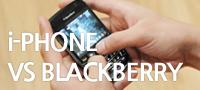 _i-PHONE VS BLACKBERRY, 평균 무게 129.5g, 똑똑한 전화기를 쓰는 사람 19人