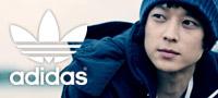"""[이벤트] adidas Originals Winter Jacket """"동원과 은채의 겨울이야기"""""""