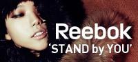 [이벤트]'Stand by you' 2010 Reebok's Down Padding, 리복 패딩 스타일제안.