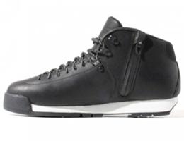 Fragment design x Nike Sportswear ACG Magma China Exclusive