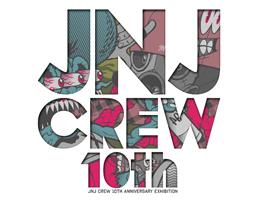 JNJ Crew 10th Anniv Invitation