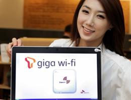 2013년 부터 최대 3배 이상 더 빠른 기가 와이파이 보급 예정