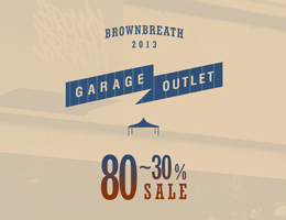 브라운브레스, 최대 80% Garage Outlet 이벤트 실시