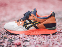 유빅 x 아식스 Gel Lyte V ′Midnight Bloom′