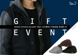 「SEW CLASSIC」BARON STADIUM BLAZER 구매시 <쏘우클래식 헌팅캡> 랜덤 발송 !