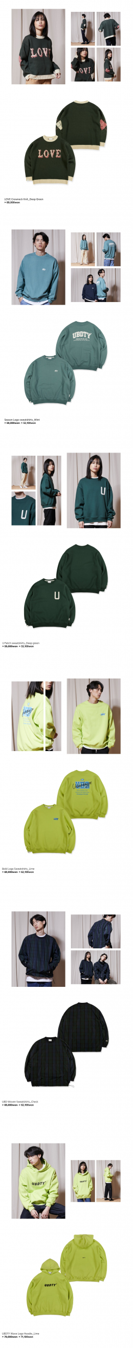 19FW ′피톤치드(Phytoncide)′ Collection 단독 발매