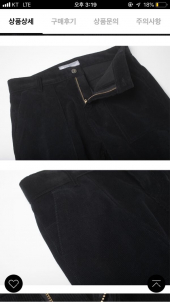 프리즘웍스_[코듀로이] CRD RICO FATIGUE PANTS _ BLACK