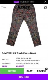 널디_널디[LIMITED] KR Track Pants Black (새상품)