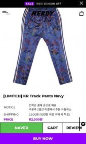 널디_널디[LIMITED] KR Track Pants Navy(새상품)