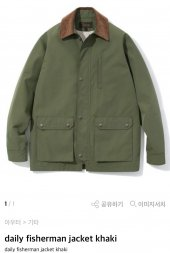 유니폼브릿지_fisherman jacket khaki